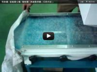 De-Powder Sieving Machine / Vibrating Sieving Machine / Sieve Machine